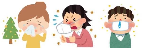 お待ちかね!花粉症のシーズン到来!実は予防なんて要らない。